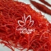 http://saffronghaenat.ir/prices-of-saffron-now/