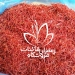 http://saffronghaenat.ir/buy-a-kilo-of-saffron/