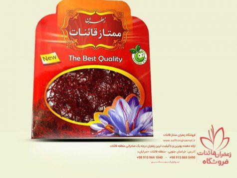 قیمت بسته زعفران یک گرمی