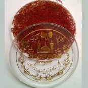 یک مثقالی زعفران سرگل درجه یک طرح کریستال دایره ای