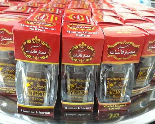 سفارش زعفران بسته بندی اطلسی 2 گرم