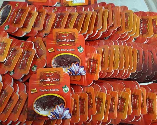سفارش زعفران بسته بندی یک گرمی
