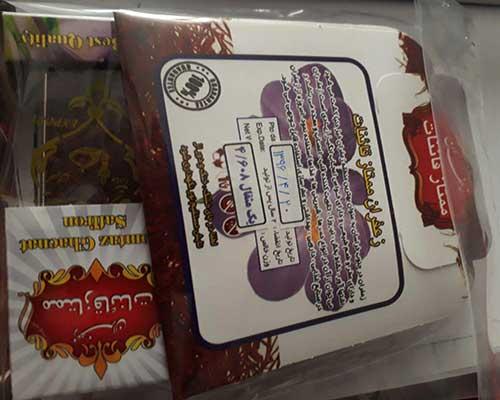 سفارش زعفران یک مثقالی پاکتی قائنات
