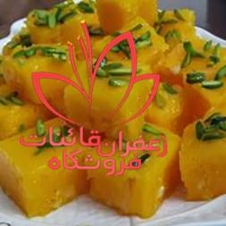 مسقطی زعفرانی شیراز
