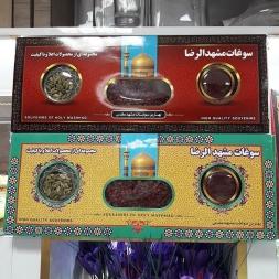 ظروف بسته بندی زعفران قائنات