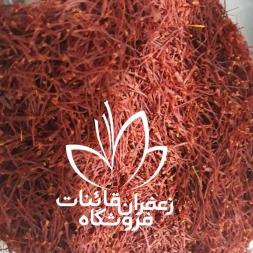 فروش و قیمت انواع زعفران ایرانی