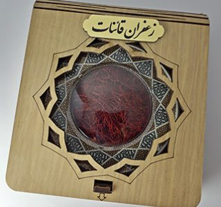 زعفران یک مثقالی خاتم چوبی