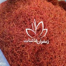 عرضه زعفران فله در سراسر کشور