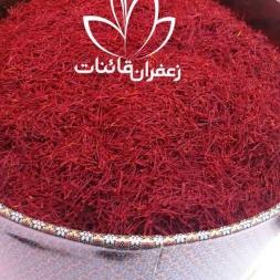 توزیع زعفران سرگل در فارس