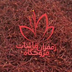 بهترین خواص زعفران مرغوب ایرانی