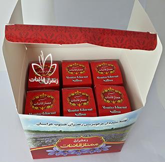 خرید زعفران اطلسی 3 گرم