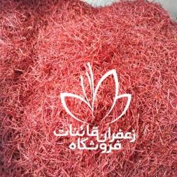 فروشگاه اینترنتی زعفران مشهد