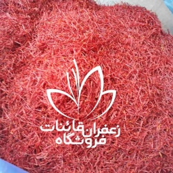 فروشگاه اینترنتی فروش زعفران اصل