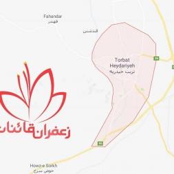 قیمت خرید زعفران در تربت حیدریه