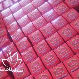 قیمت انواع زعفران اصیل قائنات