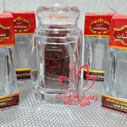 قیمت خرید زعفران بسته بندی با کیفیت