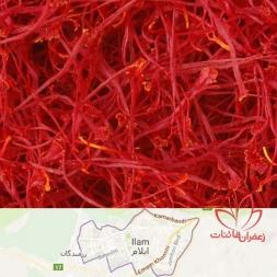 فروش زعفران مرغوب در ایلام