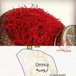 فروش زعفران پوشالی در ارومیه