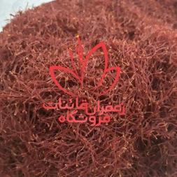 فروش اینترنتی زعفران بسته بندی شده مرغوب