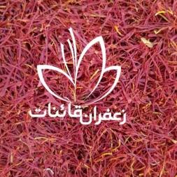 فروش زعفران پوشالی مرغوب