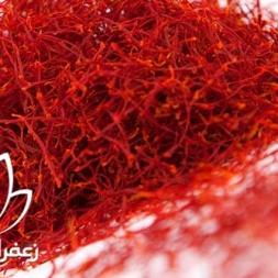 صادرات زعفران سرگل درجه یک