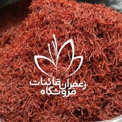 فروش زعفران تربت حیدریه با قیمت ارزان
