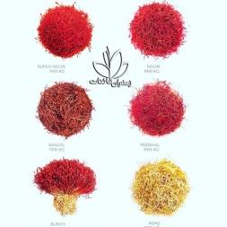 انواع روش های تهیه زعفران چیست