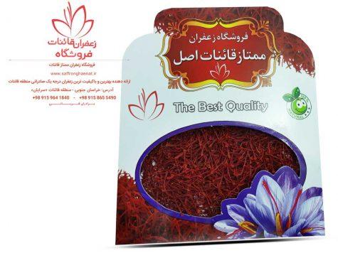 یک مثقال زعفران سرگل صادراتی طرح پاکتی
