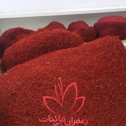 قیمت فروش عمده زعفران قائنات