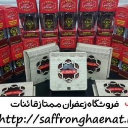 صادرات زعفران به امارات