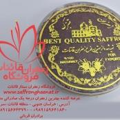 ۳ گرم زعفران سرگل درجه یک بسته بندی کریستال دایره ای