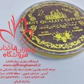 ۴ گرم زعفران سرگل درجه یک بسته بندی کریستال دایره ای