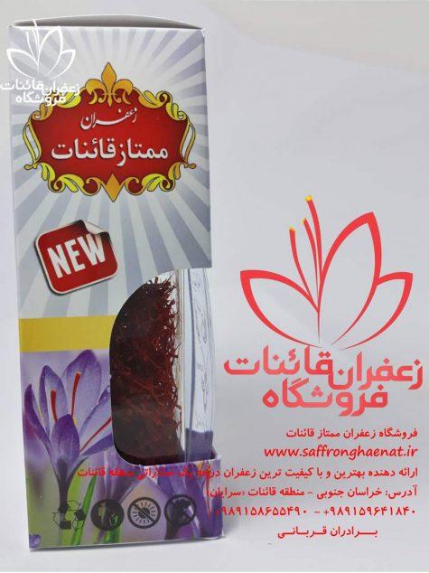 5 گرم زعفران بسته بندی آذین