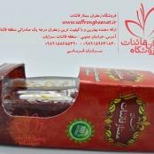 یک گرم زعفران بسته بندی اطلسی