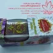 یک گرم زعفران بسته بندی آذین