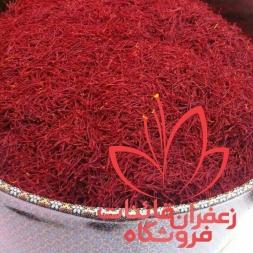 خرید زعفران قائنات ویژه عید نوروز