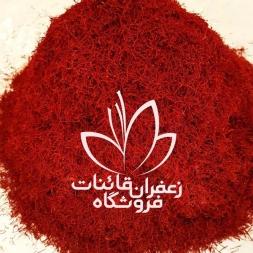 تخفیف فروش زعفران قائنات ویژه عید نوروز