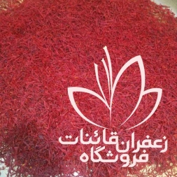 فروش زعفران با تخفیف ویژه نوروز