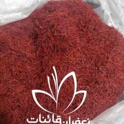 نمایندگی فروش زعفران قائنات در کرمانشاه