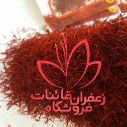 قیمت زعفران ایران در اروپا چقدر است