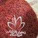 https://saffronghaenat.ir/price-per-kilogram-of-saffron-in-1397/