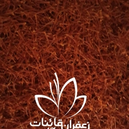 فروش زعفران سرگل قائنات در زنجان