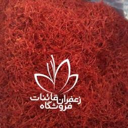 خرید زعفران در گلستان