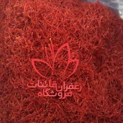 صادرات زعفران به چین