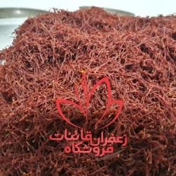 بازار فروش زعفران در ترکیه