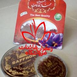 فروش بسته بندی زعفران صادراتی