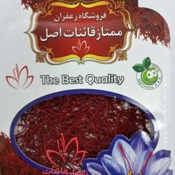 قیمت زعفران یک گرمی قائنات