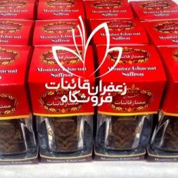 قیمت زعفران در خوزستان