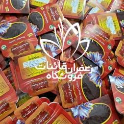 قیمت زعفران در قزوین