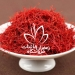 https://saffronghaenat.ir/prices-of-saffron-in-the-market-of-the-day/
